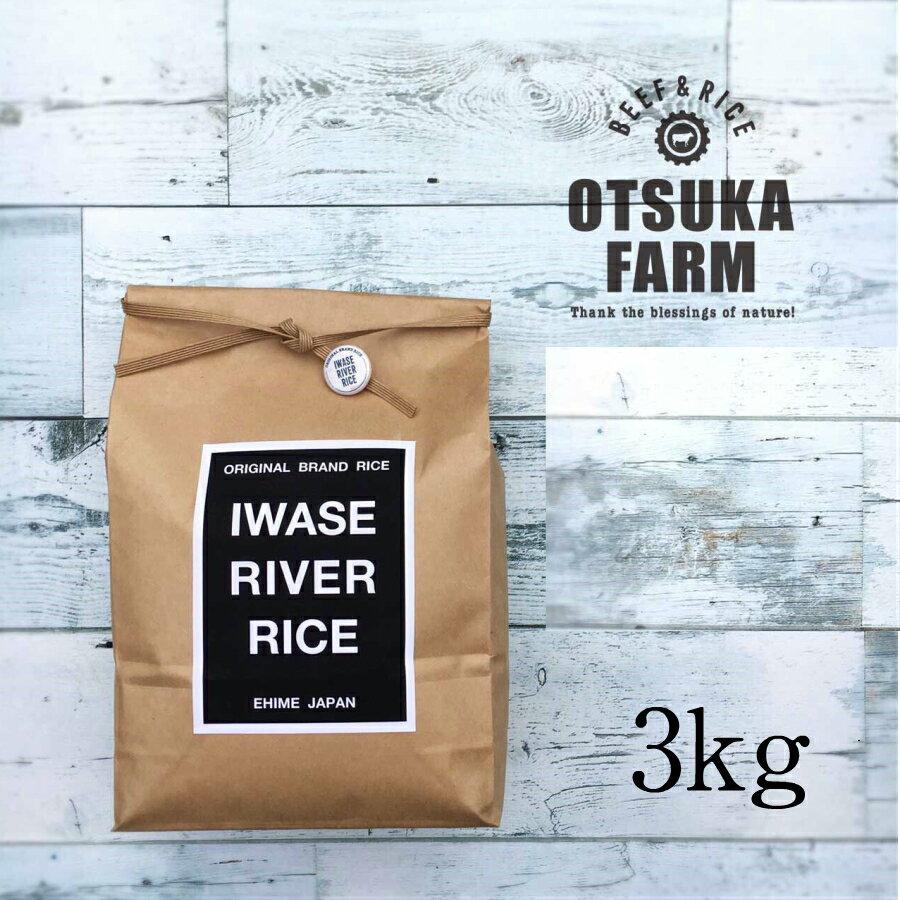 米・雑穀, 白米  3kg