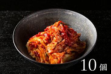 王道 慶の白菜キムチ 250g 10個 おまとめ購入 季節ごとに厳選した白菜を使用 おつけもの慶の看板商品