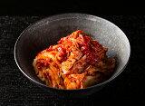 王道 慶の白菜キムチ 250g 18個 送料無料