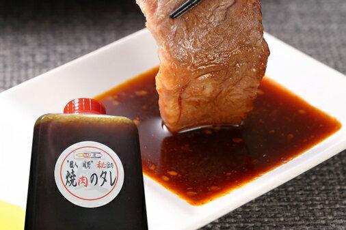 ソース・たれ, 焼肉のたれ  380g