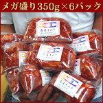 ≪一部送料無料≫メガ盛り白菜キムチ500g×6パック