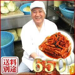 人通りの少ないたった一坪のお店で年間30t売れた白菜キムチ白菜キムチ500g×1パック【キムチ 白...