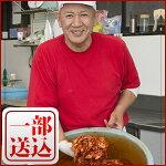 【期間限定】ウェブ担当渥美が120%美味保証!人通りの少ないたった一坪のお店で年間30t売れる白菜キムチ500gx2pkおまけに韓国のりがツイてくるセット♪♪【送料込み一部地域除く】