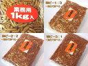 柿ピー食べくらべセット【送料無料】 おいしい おつまみ 柿の種
