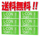 【lcon-ex】【シンシア】 エルコンワンデーエクシード 6箱セット!! (1箱30枚入り) 【送料無料!! 通常郵便配送】【lcon-ex】 0301楽天カード分割