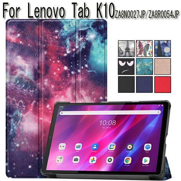 タブレットPCアクセサリー, タブレットカバー・ケース Lenovo Tab K10 Lenovo Tab K10 10.3 kawai PU ZA8N0027JPZA8R0054JP Lenovo Tab K10 case 12