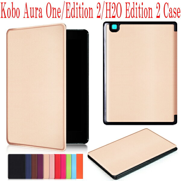 タブレットPCアクセサリー, タブレットカバー・ケース Kobo Aura ONE H2O Edition 2 Edition 2 PU Kobo Aura ONE case H2O Edition 2