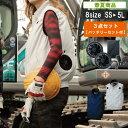 KR:26863 ハーネス対応空調服ベスト・ファン・バッテリーセット【建設 建築 暑さ対策