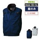 KR:26863 ハーネス対応空調服ベスト【建設 建築 暑さ対策 職人 綿100% 作業服 作業着