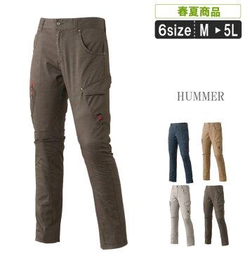 AT:1607-1 HUMMERストレッチ3Dカーゴパンツ人気のHUMMERシリーズ!火や油に強い綿素材!作業服 ズボン 作業着 ストレッチ作業服 作業着