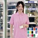 KK:9006 DRY半袖ポロシャツ作業服 作業着 春夏