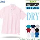 XE:6180 CoolViz 吸汗速乾+消臭半袖ボタンダウンポロシャツ【消臭 吸汗速乾 通気性抜群 軽量 伸縮素材】