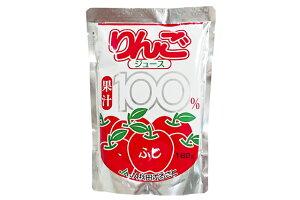 【15時迄のご注文は即日発送!!】秋田産りんごジュースフジ果汁100%