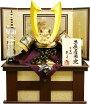 【五月人形送料無料】龍玉作「立体中鍬形龍金具付着用兜」収納飾り《3275》
