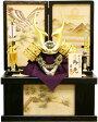 【五月人形送料無料】吉徳大光作特選伝統工芸「貫前兜10号」収納箱飾り《530-045》