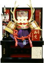 【五月人形送料無料】宝童作会津塗「真田幸村六文銭着用正絹兜」収納飾り《MA-77》