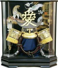【五月人形 送料無料】吉徳大光作 「直江兼続 着用兜」アクリルケース飾り《537-864》