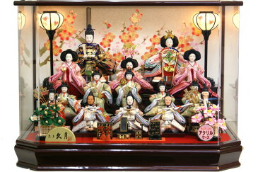 【雛人形 送料無料】雛人形 久月「十五人飾り」アクリルケース飾り オルゴール付ケース《65291》