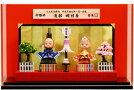 まとい雛人形「キューピー纏雛」親王アクリルケース飾り(4-1)*納期約2週間・送料648円