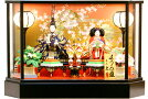 【雛人形送料無料】久月作「よろこび雛」二人親王ケース飾り《5892》