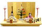 【雛人形送料無料】久月作「よろこび雛」木目込親王飾り(S-33319)
