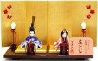 【雛人形送料無料】吉徳監製豊田より子作「花ひいな」創作木目込親王平飾り(331-355)