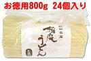 【送料無料・10%引き】稲庭饂飩(うどん)(1kg×24個)
