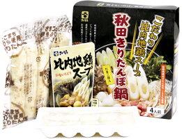 秋田名物・だまこ餅も入ったきりたんぽ鍋