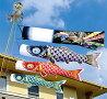 【鯉のぼり】大空王〜そらおう〜1.5mスタンドセット黒地大鷹熨斗目吹流し《水袋付き》こいのぼり