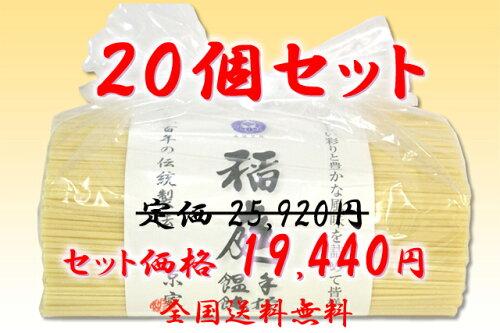 京家 稲庭うどん 徳用1kg×20個セット《切り落とし・訳あり・乾麺》KY-1kgx20