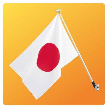 サンポール ミニフラッガー MF2000 ポータブルフラッグ 日の丸(旗ポール 旗立て 国旗セット)