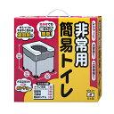 【サンコー】非常用簡易トイレ R-39 585502...