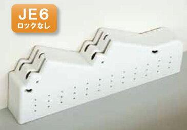 【AUX/オークス】引出し収納用包丁差し JE6/幅400×奥行60×高さ143[※代引不可]