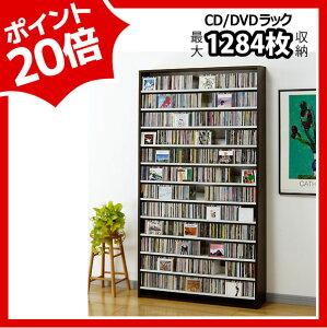オークスCDラック/DVDラックCD最大1284枚収納※代引・銀行振込不可[CS1284-D]ダーク