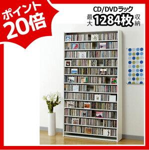 オークスCDラック/DVDラックCD最大1284枚収納※代引・銀行振込不可[CS1284-W]ホワイト
