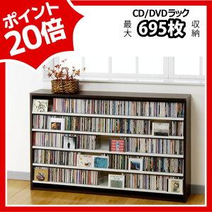オークスCDラック/DVDラックCD最大695枚収納※代引・銀行振込不可[CS695L-D]ダーク
