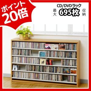 オークスCDラック/DVDラックCD最大695枚収納※代引・銀行振込不可[CS695L-N]ナチュラル