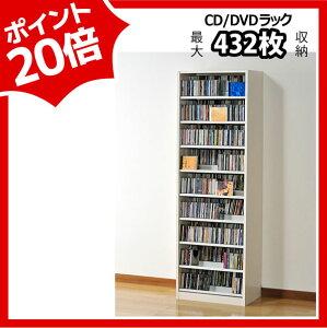 オークスタンデムCDラック/DVDラック収納枚数:CD最大963枚、DVD最大432枚※代引・銀行振込不可[TCS590W]ホワイト