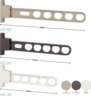 【即納】川口技研 腰壁用ホスクリーン スタンダードタイプ HC-65-LB ライトブロンズ 1セット(2本組) hc65lb
