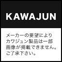 KAWAJUN レバーハンドル空錠 白黒全4色 1-FFC-076-L...