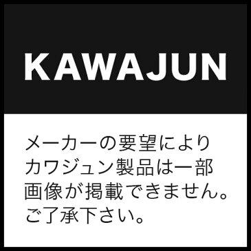 KAWAJUN カワジュン タオルリング[SC-841-XC] sc841xc