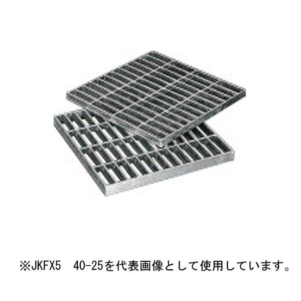 オーケーグレーチングスチール製集水桝用ます蓋並目ノンスリップタイプ桝穴400用JKFX-550-32W500×L500×H32(