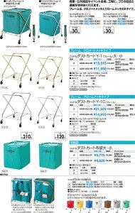 【送料無料】コンドルダストカートY-1C(大)フレームCA394-00LX-MBW680×D735×H880mm[CONDOR(コンドル)]