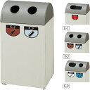 【送料無料 一部地域除く】リサイクルボックスE-1/E-2 YW-53...