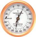 【店内商品ポイント5倍!4月15日限定!】温湿度計 U-3 丸型 6.5cm H71×W71×D21mm 30g