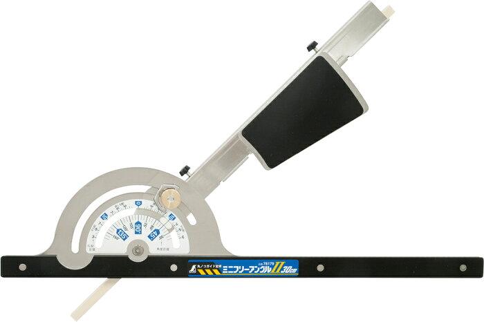 丸ノコガイド定規 ミニフリーアングル 2 30cm H439×W112×D23mm 450g