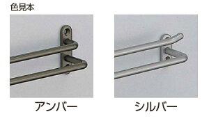 シロクマネクタイ掛けB形二段掛棒[NH-4]サイズ400