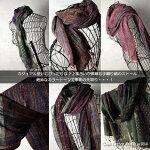タイ手織りコットンスカーフ