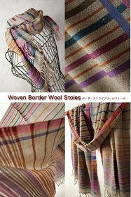 インド刺繍ウールストール