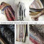 インド、カシミール地方デザインのビーズ刺繍ウール大判ストール